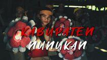Selamat Datang di Nunukan, Tapal Batas di Tanah Borneo