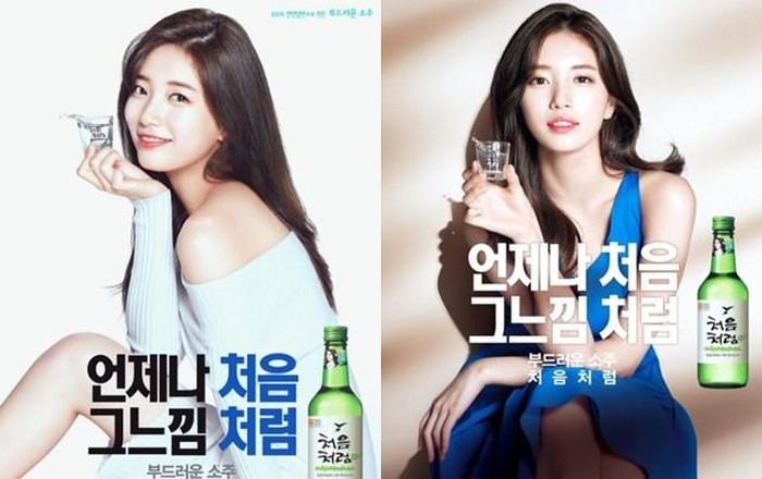 Suzy jadi bintang iklan minuman soju. Foto: ist