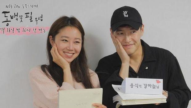 3 Pasangan K-Drama Terbaik Sepanjang Tahun 2019