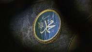 Kisah Mimpi Bertemu Rasulullah SAW, Mungkinkah Nabi Muhammad Terlihat?