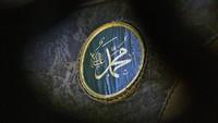 Kapan Nabi Muhammad Lahir? Begini Sejarah Singkatnya