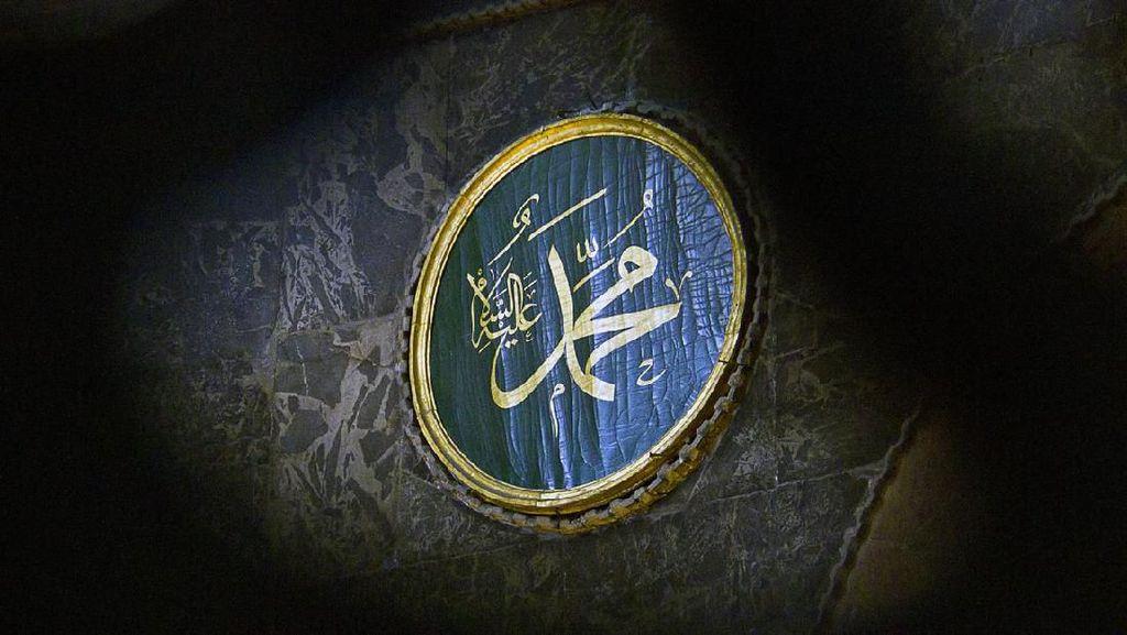 Saat Nabi Muhammad SAW Sembunyikan Lapar Karena Emoh Bebani Umat