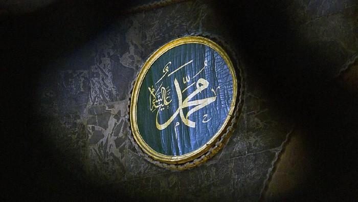 Foto: iStock/Kapan Nabi Muhammad Lahir? Begini Sejarah Singkatnya