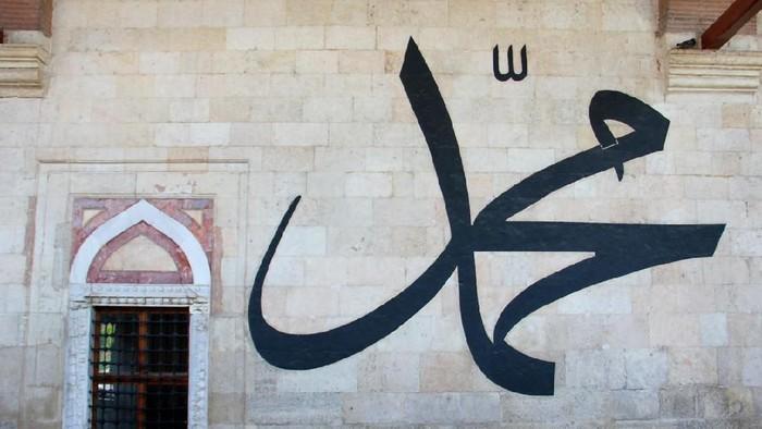ilustrasi nabi muhammad