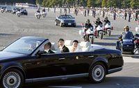 Dipakai Keliling Kota, Ini Kelebihan Toyota Century Kaisar Jepang