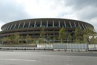 National Stadium (iStock)