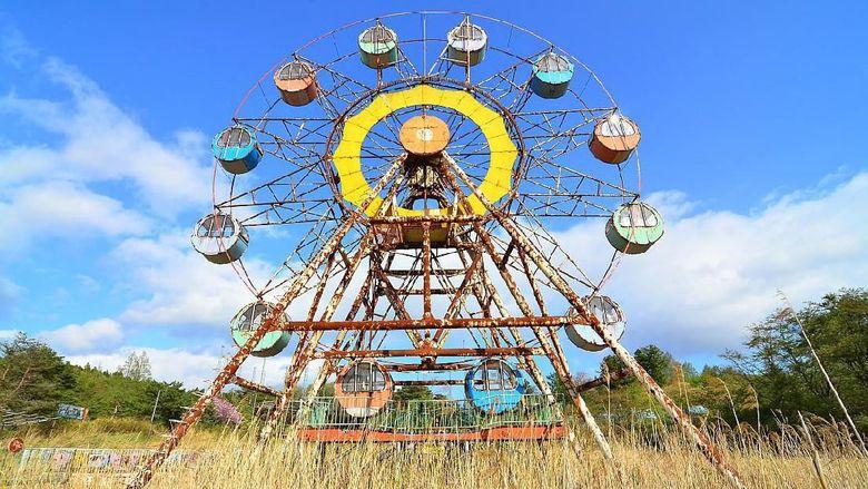 Kejonuma Leisure Land