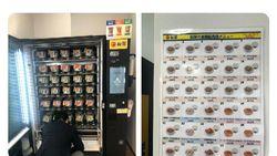 Unik! Sekarang Ada Vending Machine yang Jual Beef Bowl