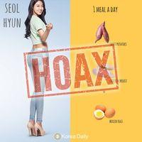 Ternyata Seolhyun lebih mengandalkan olahraga. Nah, itu baru bener!