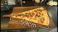 Wow! Kyuhyun Super Junior Jago Membuat Pizza Raksasa Berdiameter 60 Cm