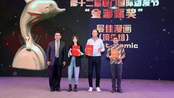 Tesla Si Jagoan Perempuan Karya Sweta Kartika yang Unggul di Xiamen