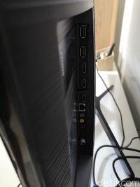Samsung UA43n5500, Manjakan Mata Tanpa Bikin Kantong Bolong