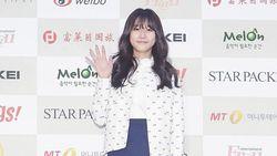 Kim Sae Ron Resmi Tinggalkan YG Entertainment