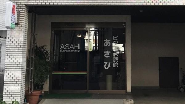 Penginapan ini bernama Asahi Ryokan. Letaknya di Kota Fukuoka, Jepang. (Asahi Ryokan)