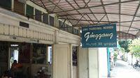 Hampir 70 Tahun Warung Jamu Ginggang Sajikan Racikan Jamu Jawa Asli