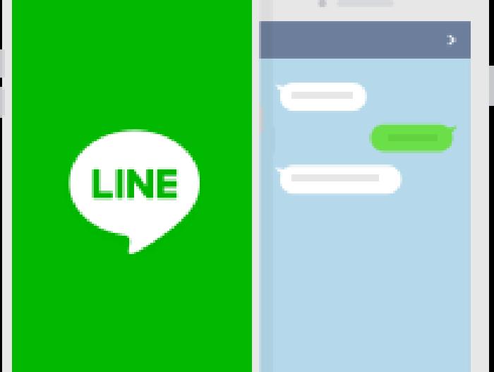 Line for PC, Cara Log In dan Download dengan Mudah/Foto: Line