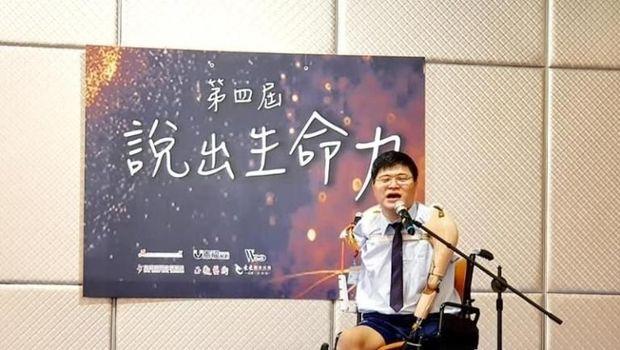 Xu Shi Huang kehilangan anggota tubuhnya karena kecelakaan