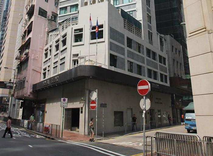 KJRI Hong Kong (Facebook KJRI Hong Kong)