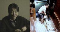 He Yuhong mengaku dianiaya oleh mantan pacarnya