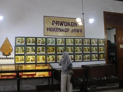 Foto: Masih Ada Museum Gratis di Solo