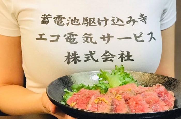 Foto: YouTube/くまクッキング
