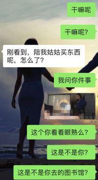 Nonton Film Porno, Pria Temukan Fakta Mengejutkan Tentang Pacar Kakaknya