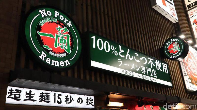 Berlokasi di Gedung Otakibashi Pacifica 1F, 7-10-18 Nishi-Shinjuku, Shinjuku-ku, Tokyo, berdiri Tennen Tonkotsu Ramen Senmonten Ichiran yang menyajikan ramen halal nan nikmat (Randy/detikcom)