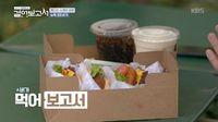 Wow! Jung Hae In Mampu Habiskan 4 Burger Dalam Sekejap