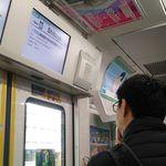 Orang Jepang Nggak Suka Naik Mobil, Kenapa Ya?