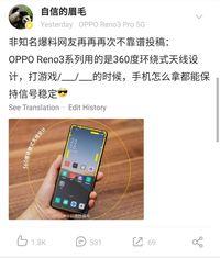Catat! Ini Tanggal Peluncuran Oppo Reno3 Pro 5G