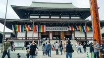 Begini Cara Hemat Traveling ke Jepang
