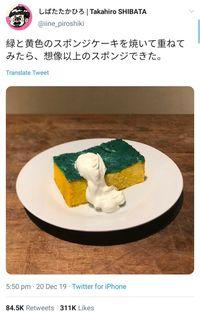 Mau Coba? Sponge Cake Ini Tampilannya Persis Spons Cuci Piring