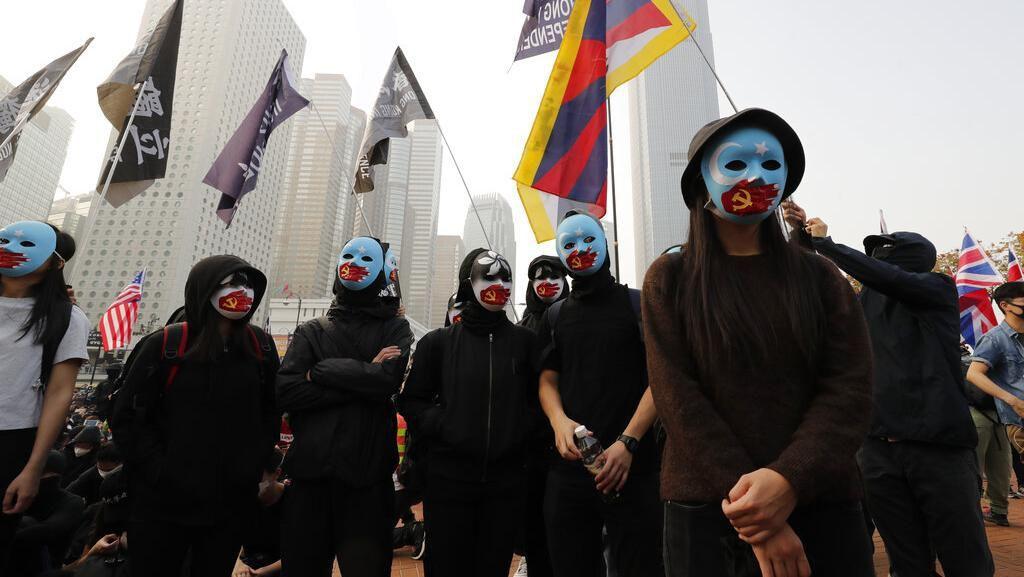 Melihat Lagi Aksi Bela Uighur di Hong Kong