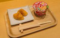 Liburan ke Jepang, Bisa Makan Mie Instan Ditemani 'Gadis Rubah' yang Cantik