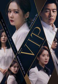 Drama Korea terbaik 2019 dengan rating tinggi