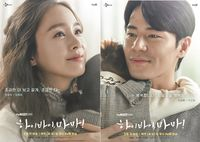 Hi Bye, Mama! Drama Korea pengganti Crash Landing On You