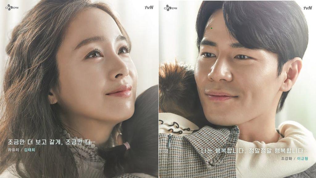 Alasan Putri Kim Tae Hee di Hi Bye, Mama! Diperakan Anak Laki-Laki