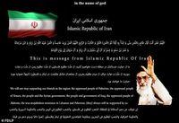 'Hacker Iran' Serang Situs Pemerintah AS