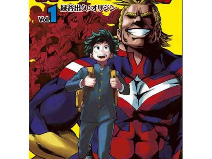 Manga My Hero Academia