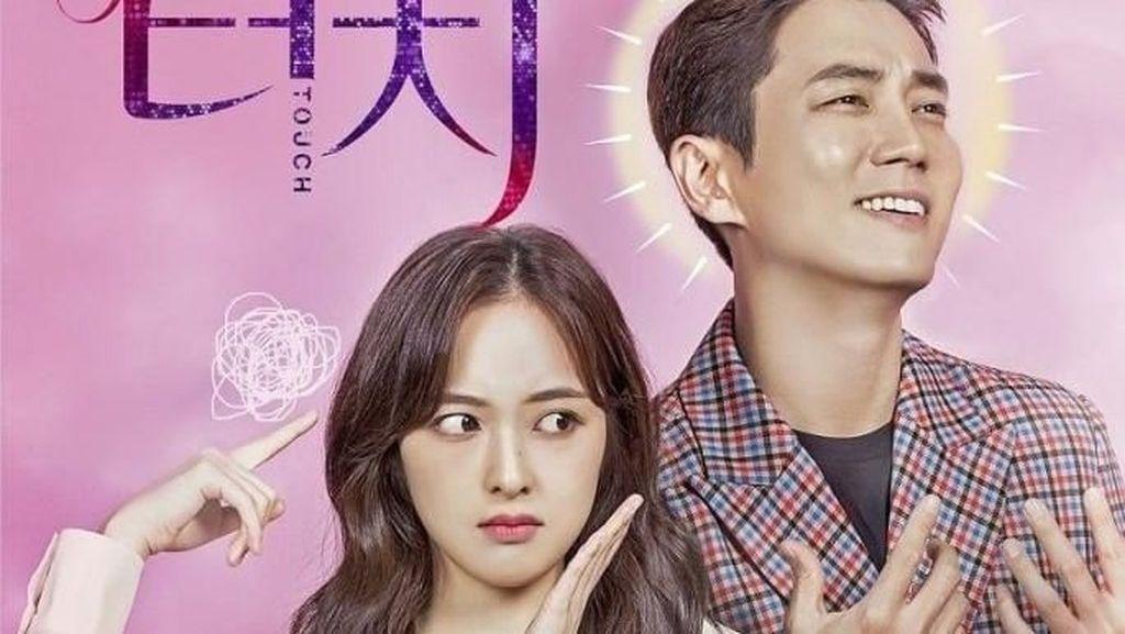 5 Rekomendasi Drama Korea Terbaru di Januari 2020