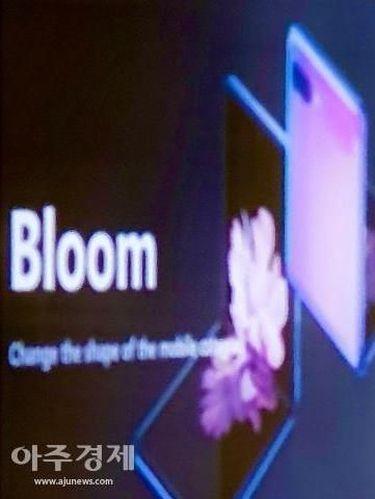Render Galaxy Bloom