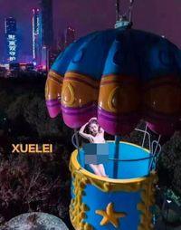 Zhang dipolisikan karena pemotretan tanpa busana di taman hiburan