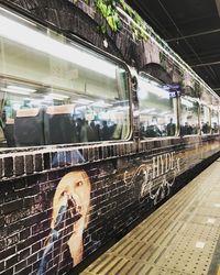 Kereta Bertema Vokalis L'Arc~en~Ciel Meluncur di Jepang