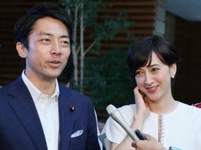 Jepang Geger, Pertama Kali Politisinya Ambil Cuti