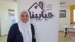 Habaybna, Situs Web Arab Pertama Bagi Orang Tua dari Penyandang Disabilitas