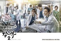 Drama Korea tentang dokter