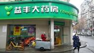 9 Orang Tewas, China Ingatkan Virus Corona Misterius Bisa Bermutasi