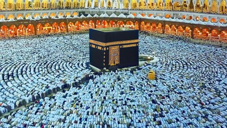 Islamic Holy Place in Mecca, Saudi Arabia