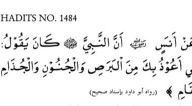 Doa Berlindung dari Segala Penyakit