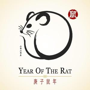 5 Shio Paling Beruntung di Tahun Tikus Logam 2020